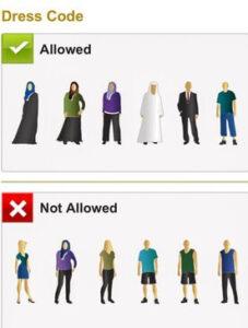 清真寺服裝規定