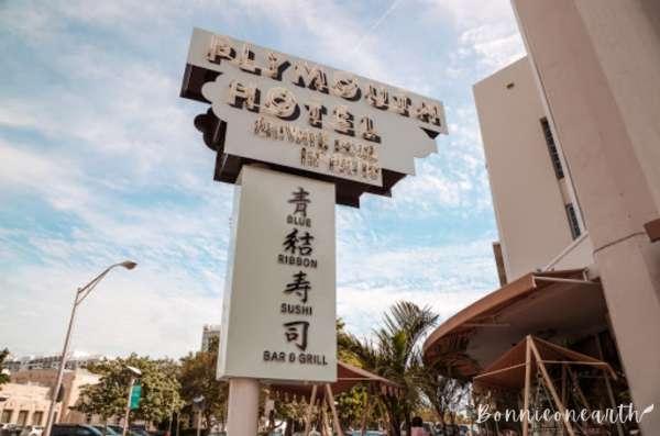 Miami 邁阿密|美國-Bonnieonearth-Plymouth Hotel03
